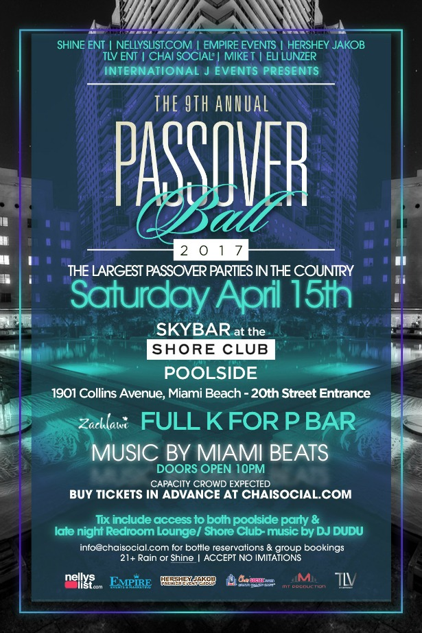 CS 615 x 922 2017 Passover Ball_Chaisocial