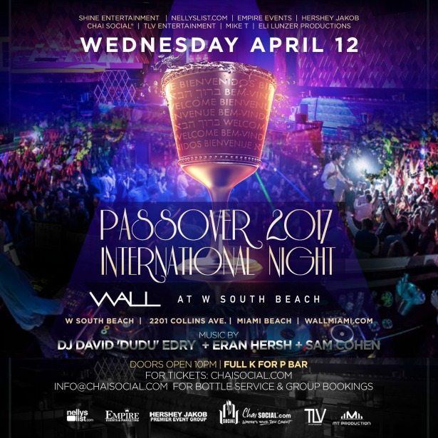 CS 615x615 Passover Wall Miami - 041217 Chaisocial