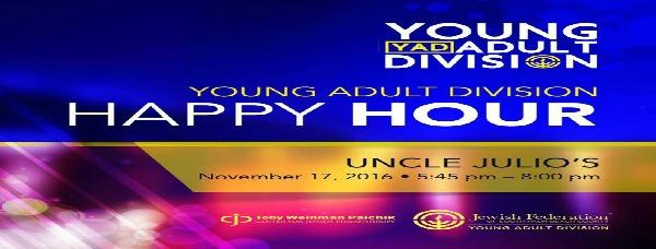 yad-uncle-julios-resized-600x228
